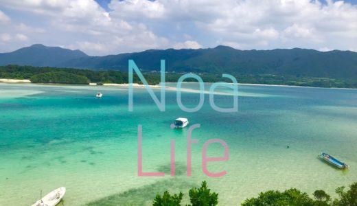 石垣島観光で絶対はずせないスポットNO.1の川平湾で映えGET!